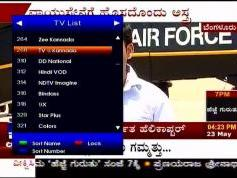 Insat 4B at 93.5 e_SUN Direct dth_DVB-S2-MPEG-4-HD Samsung DSB-B580R menu_TV list_05