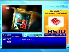 Insat 4B at 93.5 e_SUN Direct dth_DVB-S2-MPEG-4-HD Samsung DSB-B580R menu_info channel_01