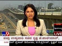 Insat 4B at 93.5 e_SUN Direct dth India_TV9 Kannada_04